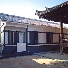 因念寺庫裏