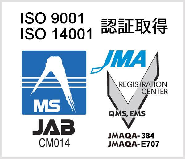 ISO審査登録証